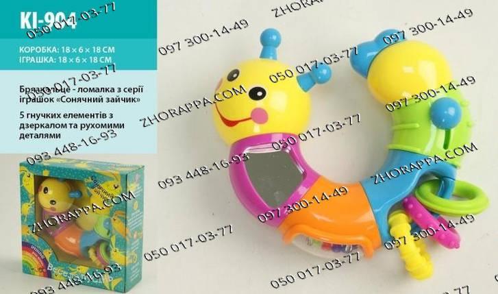 Игрушка погремушка, подвижная гусеница для малыша, игрушка - ломалка, Солнечный зайчик KI-904,+зеркальце, , фото 2