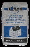 Клей для армирования систем утепления ТОКАН-МСК-Г
