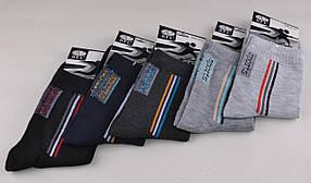 Подростковые носки однотонные Спорт (B33/480) | 480 пар