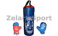 Боксерский набор детский (перчатки+мешок) L PVC UR BO-4675-B(L)