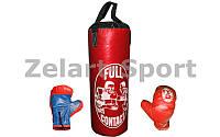 Боксерский набор детский (перчатки+мешок) L PVC UR BO-4675-R(L)
