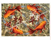 Схема для частичной вышивки бисером рыбки, А3