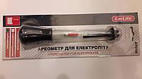 Ареометр для измерения плотности электролита Carlife AT010