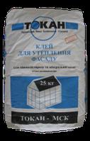 Клей для пенопласта и минераловатных плит ТОКАН-МСК