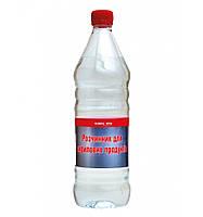Растворитель для акриловых продуктов ТМ Химрезерв (0,4л/0,5л/0,8л/1л/200л)От упаковки