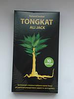 Препараты для повышения потенции опт, TONGKAT ALI JACK