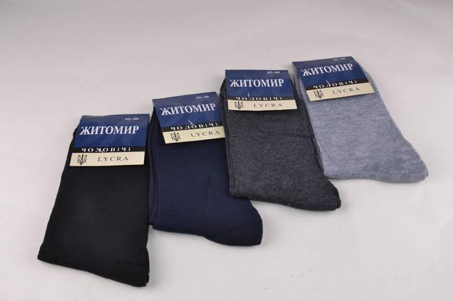 Мужские носки Классика (B771)   12 пар, фото 2
