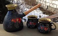 "Набор керамический ""Сердца"" турка 300 мл+2 чашки"