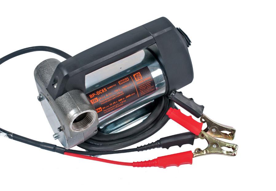 BP-65DC - Насос для дизельного топлива 12/24 вольт, 45/65 л/мин