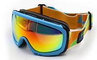Очки горнолыжные Legend LG0063