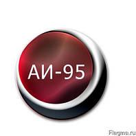 Бензин А95  (Шебелинский НПЗ)