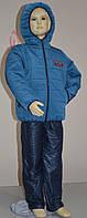 Костюм куртка и штаны для мальчика № 6072 лазурь