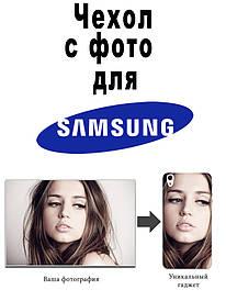 Чехол с фото для Samsung a6 plus 2018 galaxy a605f