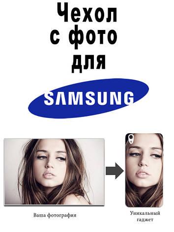 Чехол с фото для Samsung Galaxy S5/i9600, фото 2