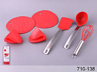 Набор кухонных принадлежностей для выпечки 7 предметов силиконовые 710-138