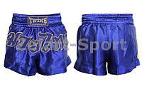 Трусы для тайского бокса TWIN UR HO-4773