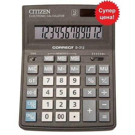 Калькулятор Citizen Correct D-312 настольный, 12р., фото 2