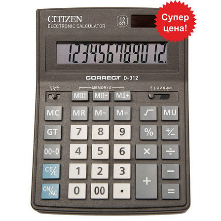 Калькулятор Citizen Correct D-312 настольный, 12р., фото 2