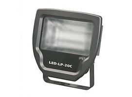 Светодиодный прожектор Luxel 20W