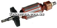 Якорь дрели Bosch GSB 18-2 RE