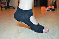 Йога носки
