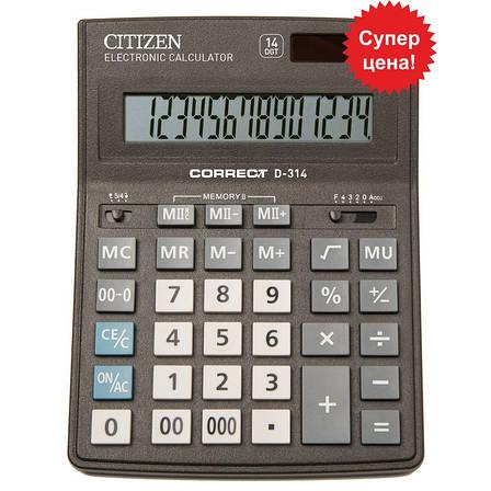 Калькулятор Citizen Correct D-314 настольный, 14р., фото 2