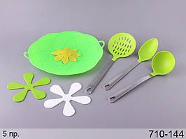 Набор кухонных принадлежностей силиконовые 5 предметов 710-144
