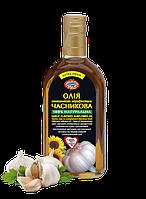 Масло чесночное  100% НАТУРАЛЬНЫЙ ПРОДУКТ EXTRA VIRGIN