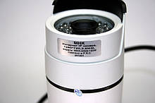 Камера зовнішнього спостереження з кріпленням IP (MHK-N622-100W)