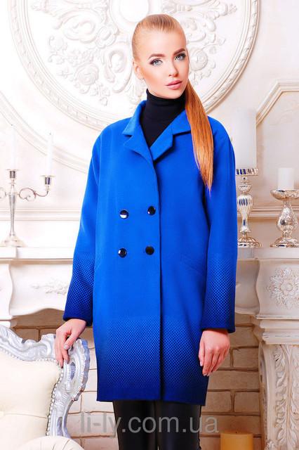 Пальто, куртки женские весна -осень р.40-54