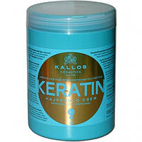 Маска для сухих и поврежденных волос с кератином 1000 мл Kallos, фото 1