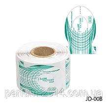 """Форма для нарощування нігтів JD-00B одноразова універсальна, паперова на клейкій основі, ідеальний """"З-вигин"""" (150 шт)"""