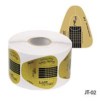 """Форма для наращивания ногтей JT-02 одноразовая, бумажная на клейкой основе, """"двойная толщина"""" (500 шт)"""
