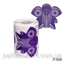 """Форма для нарощування нігтів JT-03A одноразова, паперова на клейкій основі, форми """"стилет"""" (200 шт)"""
