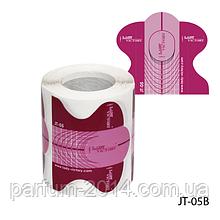 """Форма для нарощування нігтів JT-05B одноразова універсальна, паперова на клейкій основі, ідеальний """"З-вигин"""" (150 шт)"""