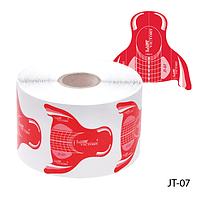 """Форма для наращивания ногтей JT-07 одноразовая универсальная, бумажная на клейкой основе, идеальный """"С-изгиб"""" (500 шт)"""