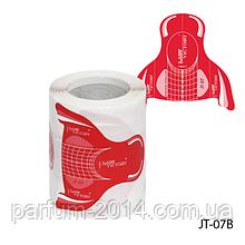 """Форма для нарощування нігтів JT-07B одноразова універсальна, паперова на клейкій основі, ідеальний """"З-вигин"""" (100 шт)"""