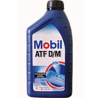 Масло трансмиссионное Mobil ATF D/M 1L