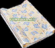 Пеленальный матрасик (пеленатор), 70х50 см, ТМ Медисон