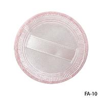 Спонж FA-10 - пуховка для пудры, с атласной лентой (круглый)