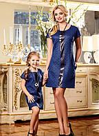 Стильные детские платья-туника Det-3