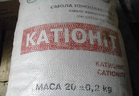 Катионит ку-28