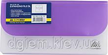 Папка-конверт на липучці DL TRAVEL 4отд.