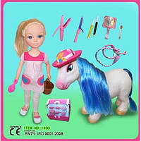 Кукла Nancy с лошадкой для причесок 1903 и аксессуарами