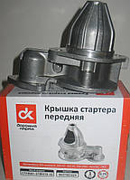 Крышка стартера передняя ГАЗ 53, -66, ПАЗ <ДК>