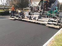 Асфальтирование дорог, площадок и тротуаров
