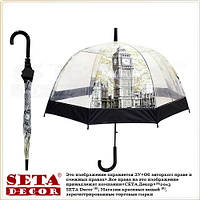 Прозрачный зонт-трость, купол Биг-Бен