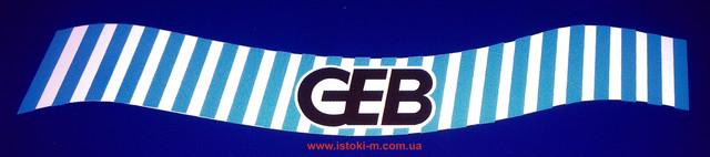 GEB герметичное уплотнение для санитарных устройств