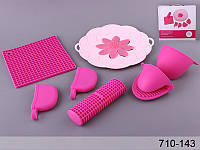 Набор кухонных принадлежностей 7 предметов силиконовые 710-143