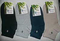 Носки детские MOMENTO укороченные  Цвет ассорти Размер 31-34 34-36 36-38